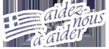 Fondation Entraide Hellénique de Lausanne